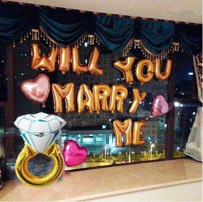 愛情類主題#11~MARRY ME創意浪漫求婚氣球diy布置裝飾嫁給我裝飾鑽戒字母鋁膜氣球套餐告白求婚附打氣筒