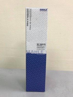 【小皮機油】MAHLE 柴油芯 BMW 柴油 濾清器 濾芯 13327811227 5系列 520D 525D 530D