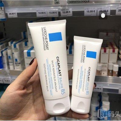 La Roche-Posay 理膚寶水 乳液 控油保濕乳 全面修復霜 去角質 乳液 乳霜 面霜 飾底乳 40ml