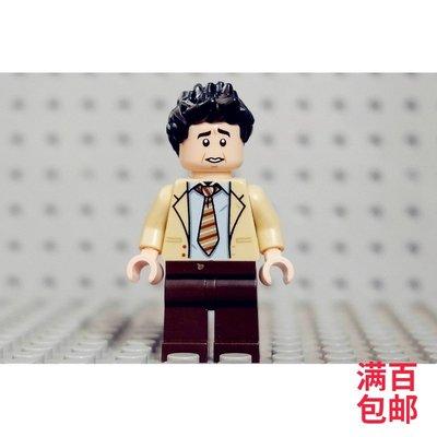 LEGO樂高兒童益智玩具LEGO 樂高 IDEA系列人仔  IDEA056 羅斯  老友記 21319
