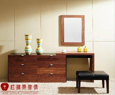 [紅蘋果傢俱] N35 化妝台+斗櫃 可伸縮 多功能  衣櫃  全實木  展示櫃 斗櫃 地櫃 工廠直營