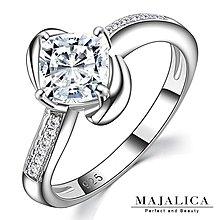 925純銀戒指 Majalica「完美晶鑽」不易掉鑽 鋯石 附保證卡 PR6008