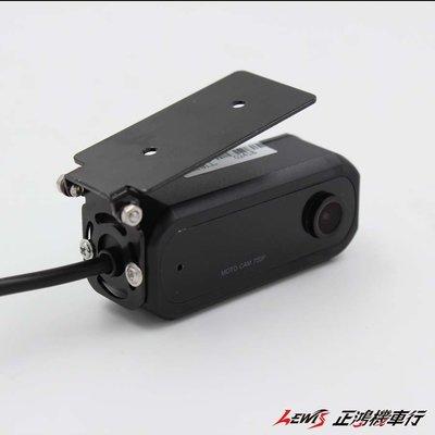 正鴻機車行 AMA e68 攝影機 720P 機車行車記錄器 紀錄器 LIKE 勁豪 FS LIMI CUXI RAY