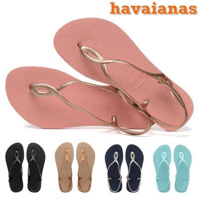 保證正品 少量 Havaianas巴西2018新品人字拖女款LUNA 涼鞋多色拖鞋哈瓦那/羅馬鞋