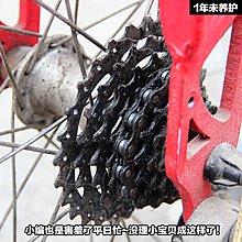 現貨#RK 自行車養護油 山地車鏈條潤滑油單車飛輪齒輪油防塵防銹工具(規格不同價格不同 諮詢客服喔)