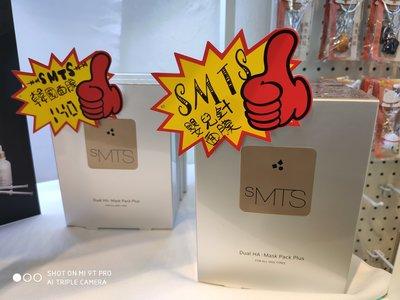 韓國 SMTS 幹細胞嬰兒保濕面膜