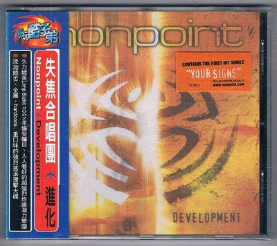 [鑫隆音樂]西洋CD-失焦合唱團 Nonpoint : 進化 Development /1129202 (全新)免競標