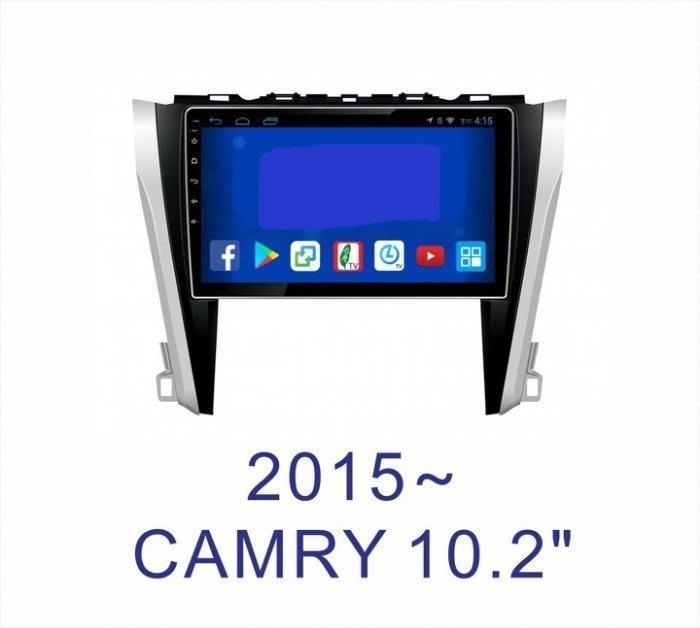 大新竹汽車影音 2015年後 CAMRY 專車專用安卓機 10.2吋螢幕 台灣設計組裝 系統穩定順暢