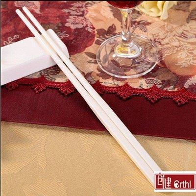 哆啦本鋪 象牙白色筷子骨瓷筷子套裝家庭裝家用歐式高檔酒店10雙仿陶瓷個性 D655