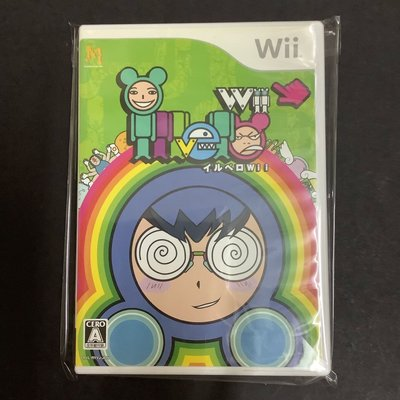 Wii Game 18