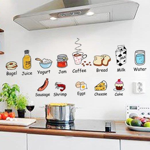 壁紙 壁貼 牆紙創意卡通廚房櫥柜柜門貼裝飾品冰箱貼紙翻新個性餐廳墻貼畫食物