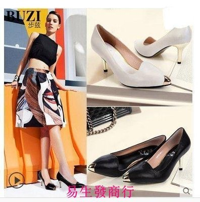 【易生發商行】步茲歐美女鞋真皮尖頭黑色高跟鞋女細跟裸色工作鞋單鞋F6360