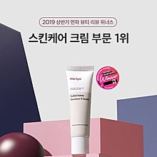 Manyo Factory Galactomy Essence Cream 50ml