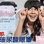 飄浮朵朵- 紐西蘭超熱賣款 正品OkiOKi新款玻...