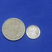 ☆承妘屋☆1964年南非銀幣~D042