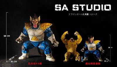 @夢熱漫動七龍珠系列 【toys模模噠】SA 颯 龍珠 貝吉塔大猿 眼睛可亮 手辦模型雕像gk