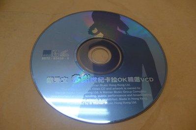 紫色小館-89--------鄭秀文-多謝世紀卡拉ok精選