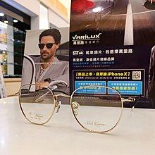 Paul Hueman 韓國熱銷品牌 英倫街頭時尚 金色細邊金屬復古文青風潮圓框眼鏡 時尚百搭 PHF229D 229