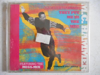 MC Hammer - They Put Me in the Mix 單曲