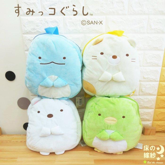 日本授權 / 角落生物系列造型背包 [多色可選 ] 幫小小朋友入學加油最佳選擇
