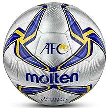 全新 molten 5003-A (FIFA認証 2019亞足聯比賽足球) 5號足球(草地比賽級) 彈力穩定 腳感好