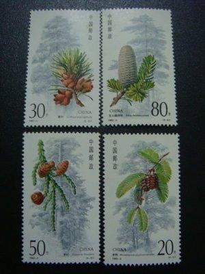 【大三元】大陸郵票-1992-3 杉樹郵票-新票4全1套-原膠上品