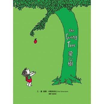*小貝比的家*愛心樹