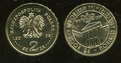 Poland 波蘭紀念幣,2-ZT,2009年,S.C.C.審計院,品相美全新UNC