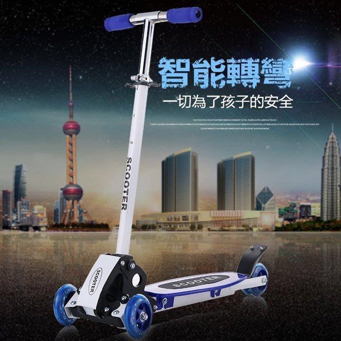 滑板車~兒童滑板車 ~學步車~摺疊滑板車~智能轉彎滑板車~四輪 雙龍板 寶寶滑滑車 滑步車
