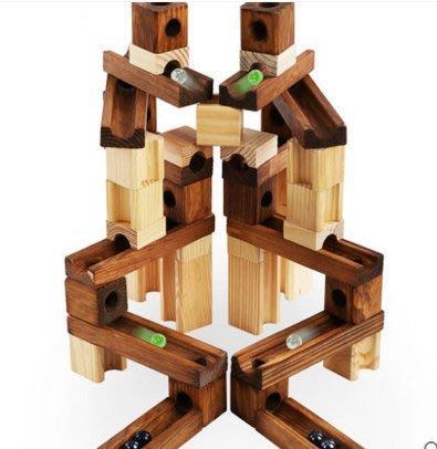 『格倫雅品』兒童積木玩具3-6周歲女孩木制男孩1-2寶寶益智10彈珠軌道滾珠積木