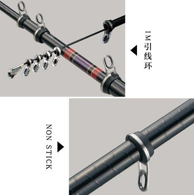釣魚竿 Gamakatsu 伽瑪卡茲 新款磯釣竿 INTESSA G5 G-V  特價現貨快小刀