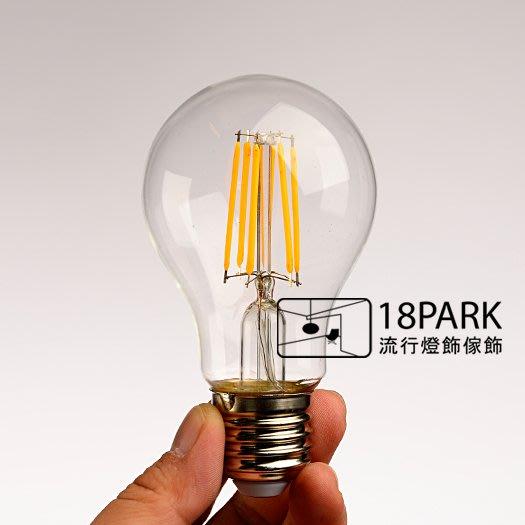 【18park 】LED-E27-普通拉絲-T-4W