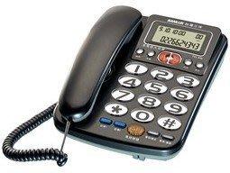 【通訊達人】【免運優惠】SANLUX台灣三洋TEL-856 來電顯示有線電話機_保固一年_鐵灰色/紅色/銀色可選