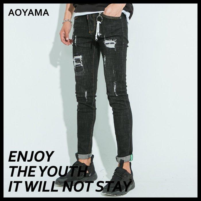 牛仔褲 雅痞破壞補丁窄管彈力牛仔褲【E3532】青山AOYAMA