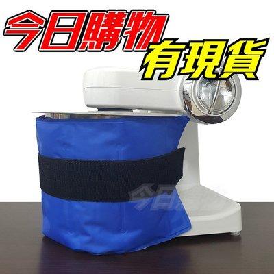 攪拌機 降溫冰袋 冰寶 冰包 冰桶 攪拌機 廚師機 冰袋 EUPA 小紅 小黑 麵糰 奶油 鮮奶油 烘焙冰袋 冷敷綁袋