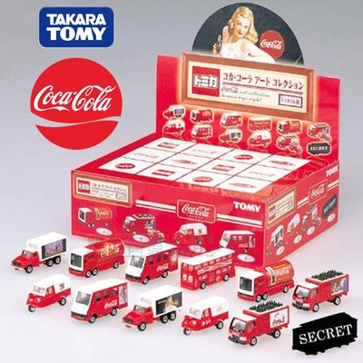 『 單位日貨 』絕版 日本正版 多美 TOMICA 可口可樂 coca cola 抽抽樂 合金 小車 收藏 12台入