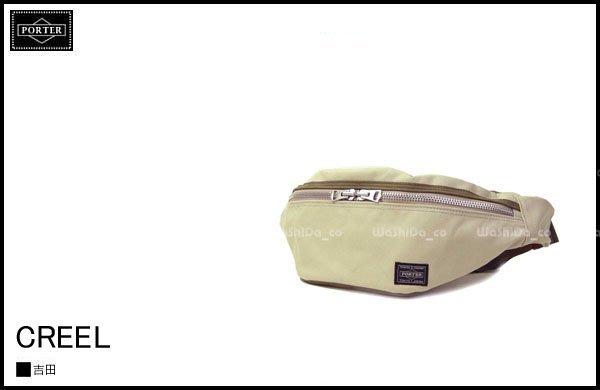 WaShiDa PLUS+【日本 吉田 PORTER CREEL 糸列 防水 加工 腰包 側背包 】-預訂 574-05807