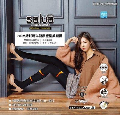 現貨◎韓國salua 托瑪琳健康塑型美腿襪 700M鍺元素 雙層 微絨 卷絨 初冬深秋款 【Seoul House】