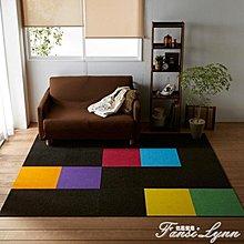 「免運」免膠地毯 100系列自吸式環保拼接地毯客廳臥室防滑地墊 『菲菲時尚館』