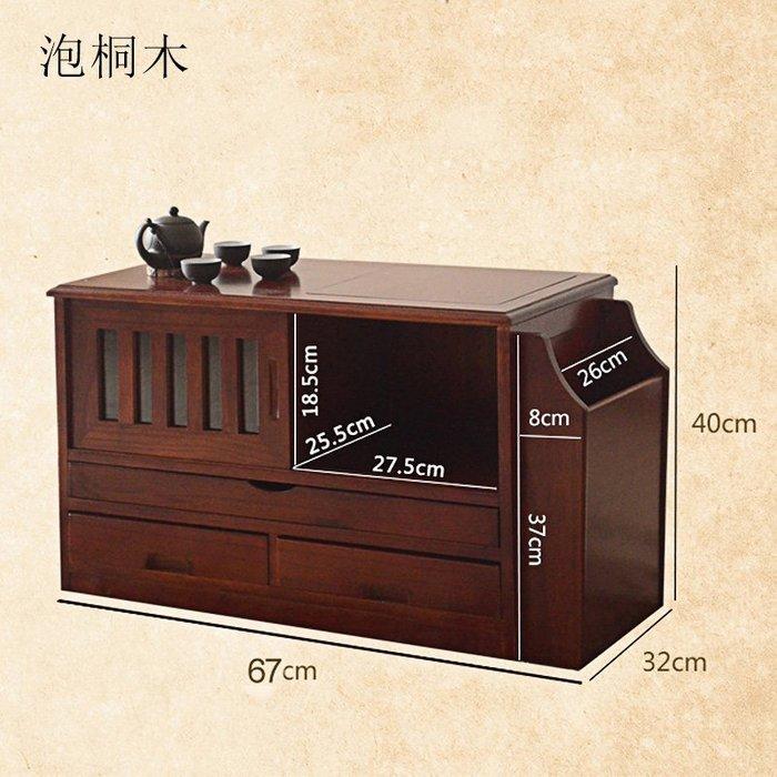 5Cgo【茗道】可移動迷你茶車帶輪家用實木功夫泡茶櫃茶桌茶幾茶台多功能泡桐木整裝古典小號524295514374