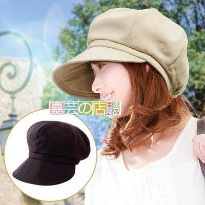 嘉芸的店 日本寬大帽沿99%防紫外線遮...