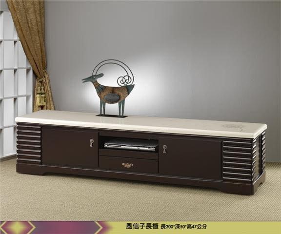 台中二手家具買賣 推薦 宏品全新中古傢俱 YS-258EE*全新風信子胡桃木大理石電視櫃 矮櫃*TV櫃 平面櫃 櫥櫃