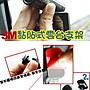 阿布汽車精品~【Cotrax】3M黏貼式雲台車架/支架(行車紀錄器/相機適用)~GoPro