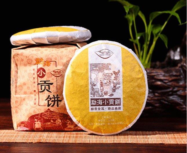 普洱茶熟茶 [明海園] 2014 勐海貢餅 100克 宮廷熟茶餅
