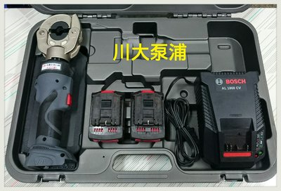 """【川大泵浦】全新美國KUDOS小型18V充電式油壓機 K-PH240 含1/2""""丶3/4""""、1""""模具 免運費 重量輕"""