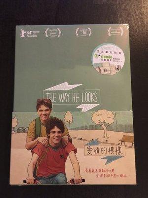 (全新未拆封)愛情的模樣 The Way He Looks DVD(得利公司貨)