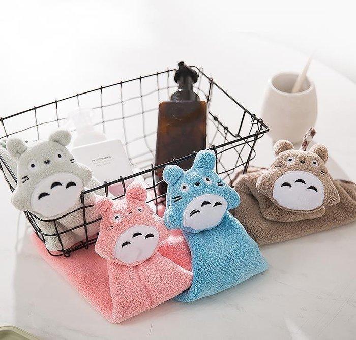 【berry_lin107營業中】廚房擦手巾兒童可愛搽手巾掛式吸水擦手布小毛巾擦水抹布手帕