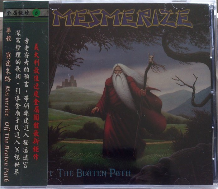 Mesmerize - Off The Beaten Path 全新
