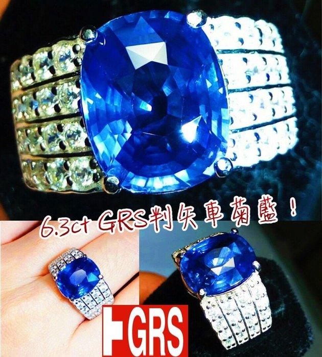 已賣香港k美女 天然錫蘭矢車菊藍寶石6.3克拉 霸氣時尚戒檯 超乾淨 幾乎完美 火光爆閃 濃郁透美 送GRS證書