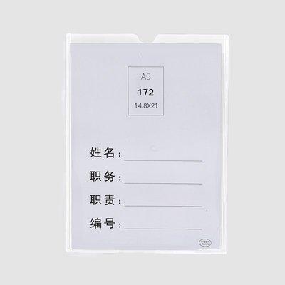 阿里家 A5豎款職務牌崗位牌姓展示牌更換式職務卡提示牌14.8*21cm/ 下單聯繫即時通報價/ 免費開發票 嘉義市